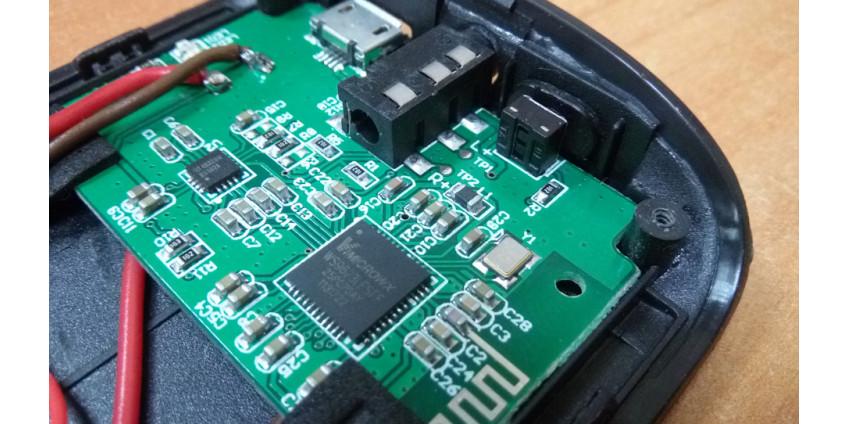 9. Все еще сами включаете Bluetooth AUX модуль? Тогда мы идем к Вам.